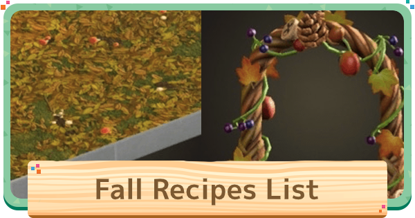 ACNH | Fall (Autumn) Seasonal DIY Recipes - Limited Time Furniture List | Animal Crossing - GameWith