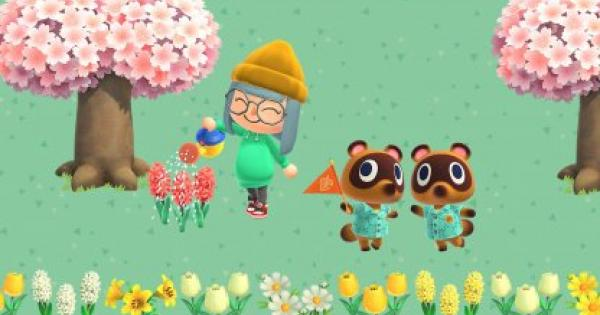 ACNH | 1.1.4 Update & Patch Notes | Animal Crossing - GameWith