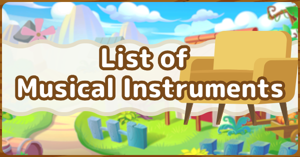 ACNH | Musical Instruments List & How To Get | Animal Crossing - GameWith