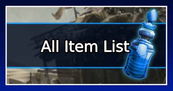 FF7 Remake | All Items List | Final Fantasy 7 Integrade - GameWith