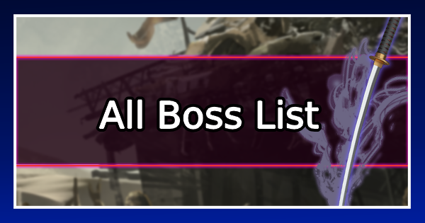 FF7 Remake | All Boss Fight List & Guide | Final Fantasy 7 Integrade - GameWith
