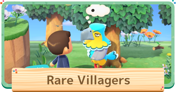 Animal Crossing Rare Villagers Characters List Acnh Gamewith