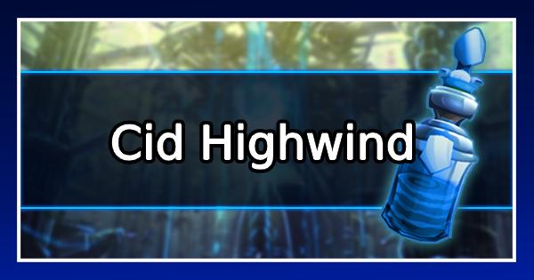 FF7 Remake | Cid Highwind - Character Profile | Final Fantasy 7 Integrade - GameWith