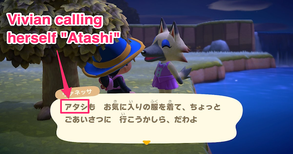【ACNH】Personality Types - List & Guide【Animal Crossing New Horizons】 - GameWith