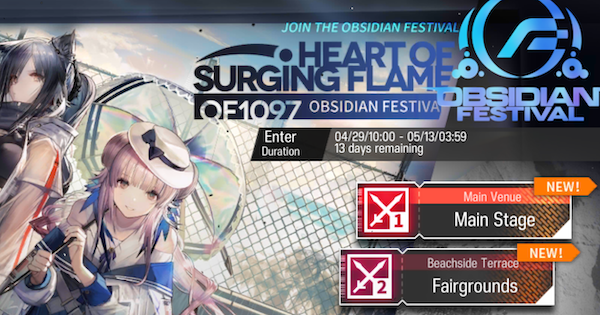 Arknights | Obsidian Festival (2021) - Farming Guide, Vote, & Choices - GameWith