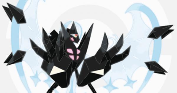 Pokemon Sword Shield | Necrozma (Dawn Wings) - Stats & Weakness - GameWith