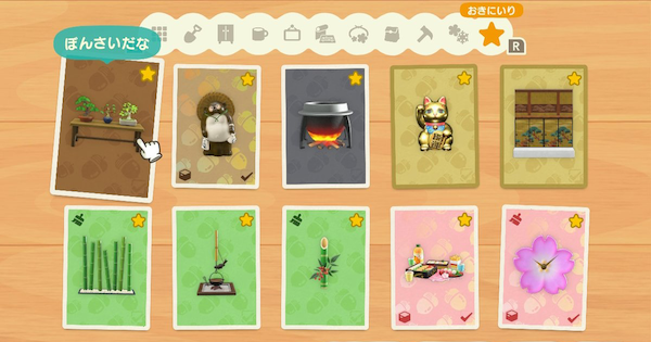 Animal Crossing Japanese Town Guide Zen Furniture List Acnh
