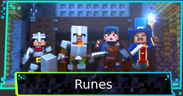 Minecraft Dungeons | Runes - Location & Rewards - GameWith