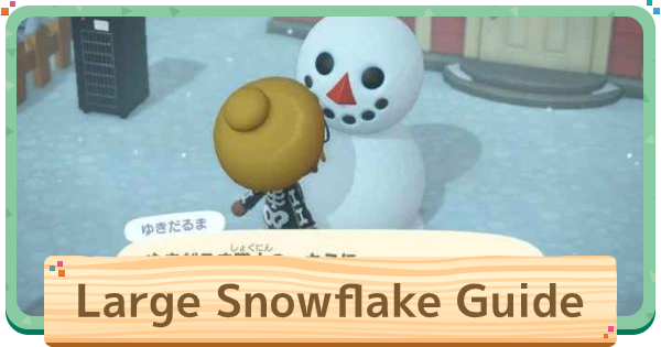 ACNH | Large Snowflake - How To Get & Furniture Recipes | Animal Crossing - GameWith