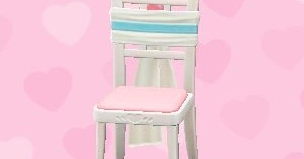 ACNH   Wedding Chair - How To Get   Animal Crossing - GameWith