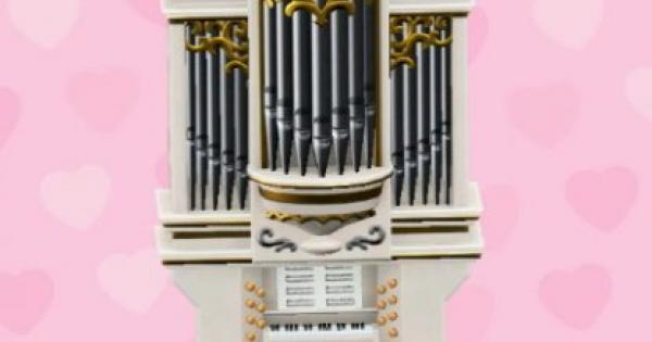 ACNH | Wedding Pipe Organ - How To Get | Animal Crossing - GameWith