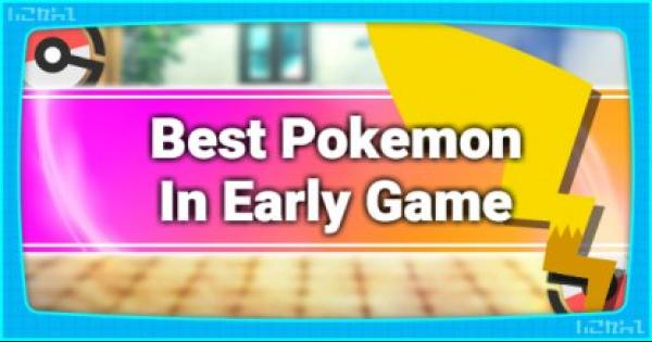 Best Pokemon In Early Game - Pokemon Let's Go
