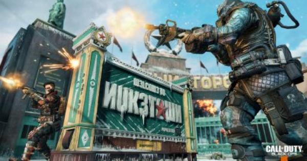 CoD: BO4 | Nov. 13 - Update Summary: Nuketown Release & Daily Tier Skip | Call of Duty: Black Ops 4 - GameWith