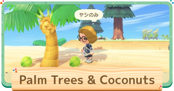 ACNH | Palm Trees & Coconuts - How To Get & Plant | Animal Crossing - GameWith