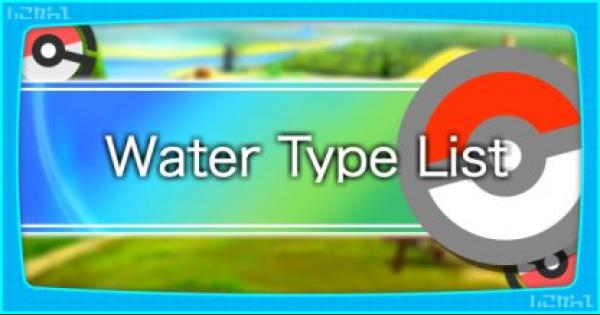 Pokemon Let's Go | All Water Type Pokemon List & Base Stats