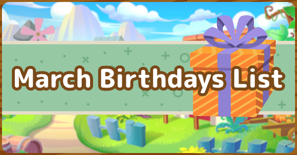 ACNH | March Villagers - Birthdays In March | Animal Crossing - GameWith