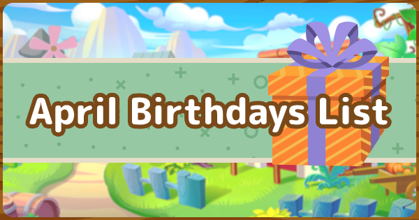 ACNH | April Villagers - Birthdays In April | Animal Crossing - GameWith