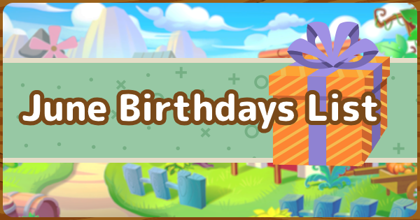 ACNH | June Villagers - Birthdays In June | Animal Crossing - GameWith