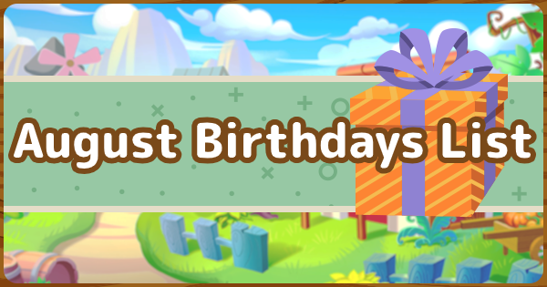 【Animal Crossing】August Villagers - Birthdays In August【ACNH】 - GameWith