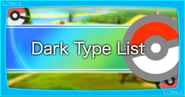 Pokemon Let's Go | All Dark Type Pokemon List & Base Stats