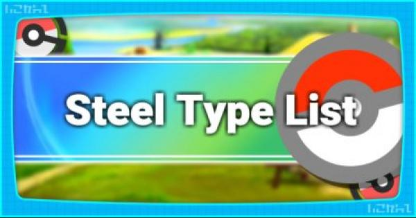Pokemon Let's Go | All Steel Type Pokemon List & Base Stats