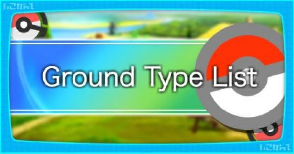 Pokemon Let's Go | All Ground Type Pokemon List & Base Stats - GameWith