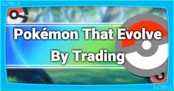 Pokemon That Evolve By Trading - List and How To Trade