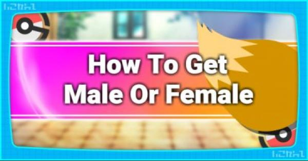How To Get Male / Female Pikachu / Eevee - Pokemon Let's Go