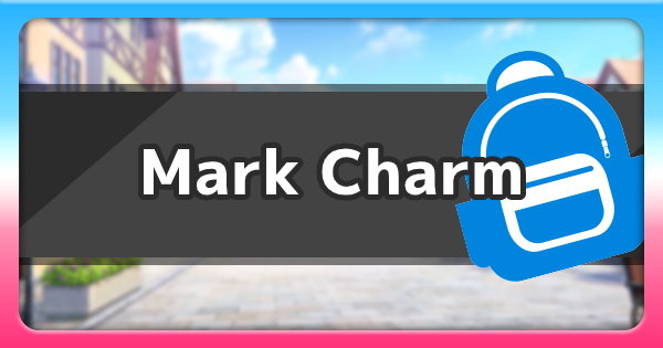 Isle Of Armor | Mark Charm - Location & How To Get | Pokemon Sword and Shield - GameWith