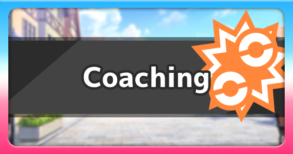 Isle Of Armor | Coaching Move | Pokemon Sword and Shield - GameWith