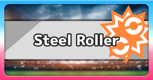 Isle Of Armor | Steel Roller Move | Pokemon Sword and Shield - GameWith