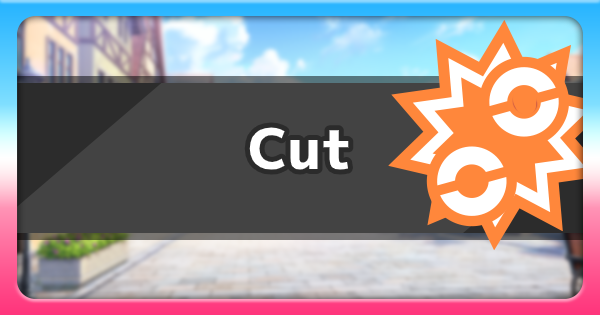 Isle Of Armor   Cut Move   Pokemon Sword and Shield - GameWith