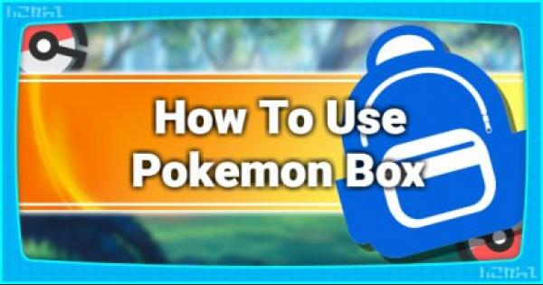 Using & Accessing Pokemon Box - Pokemon Let's Go