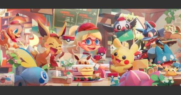 Pokemon Cafe Mix | Gameplay & Features - How To Play - GameWith