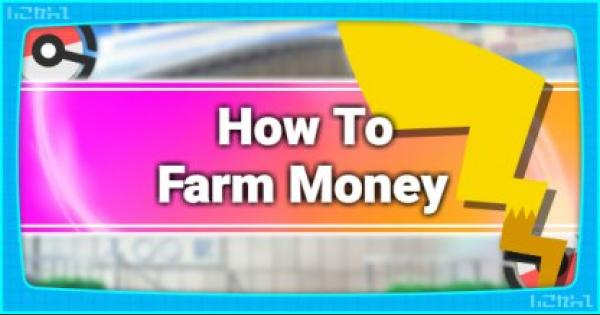 Pokemon Let's Go | How To Earn & Farm Money | Pikachu / Eevee - GameWith