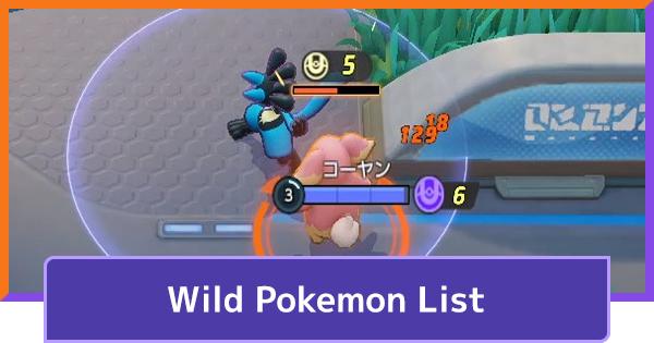 List Of Wild Pokemon  | Pokemon UNITE - GameWith