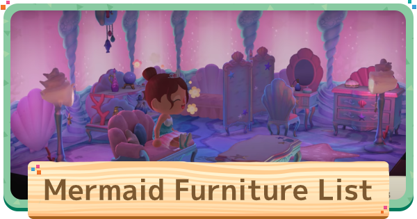 Animal Crossing | Mermaid Set List - How To Get Furniture & Dress | ACNH - GameWith