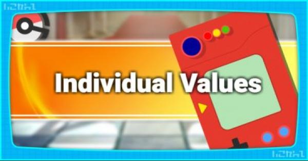 Pokemon Let's Go | What Are Individual Values (IV)s