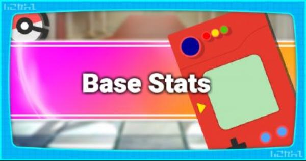 What Are Pokemon Base Stats - Pokemon Let's Go