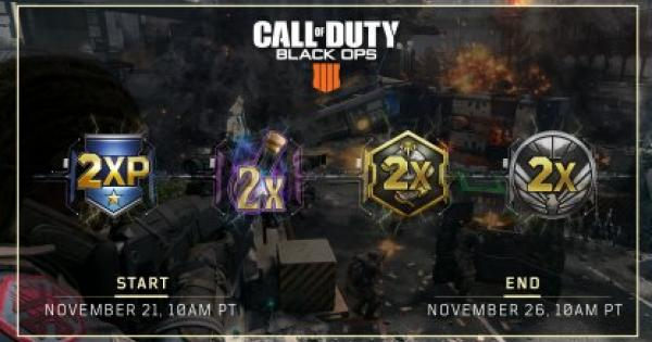 【CoD: BO4】Ver. 1.07 Update (Nov. 21) - Quad Feed & Auto-Mantle Option【Call of Duty: Black Ops 4】 - GameWith