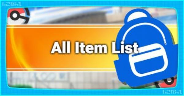 Pokemon Let's Go | All Item List
