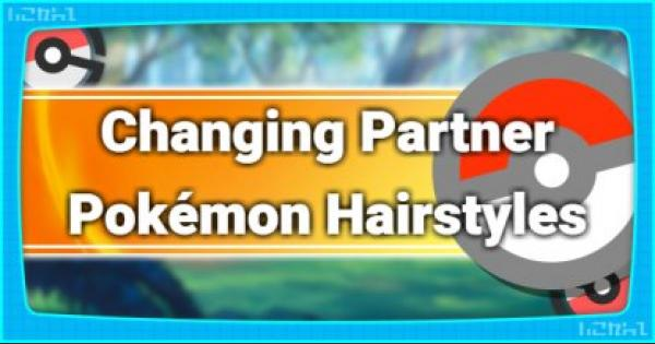 Pokemon Let's Go | How To Change Pikachu And Eevee Hairstyles