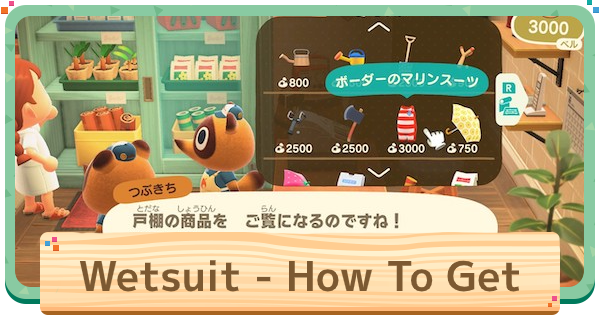 Animal Crossing | Wetsuit - How To Get & Colors | ACNH - GameWith