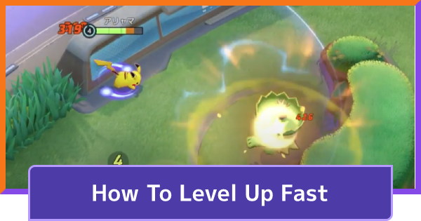 Pokemon UNITE | How To Level Up Fast - EXP Farming | Pokemon MOBA - GameWith