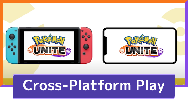 Pokemon UNITE | Cross Platform - Should You Play On Switch Or Mobile | Pokemon MOBA - GameWith