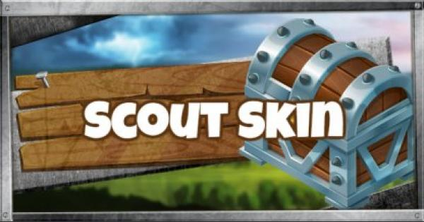 Fortnite | SCOUT - Skin Review, Image & Shop Price