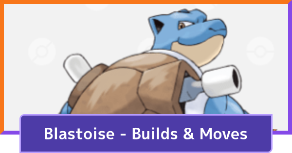 Blastoise Build: Best Items & Moveset Guide | Pokemon UNITE - GameWith