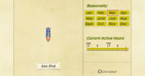 ACNH | Sea Slug - How To Catch & Price | Animal Crossing - GameWith