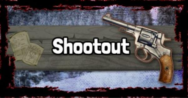 【RDR2】Shootout & Team Shootout - Showdown Series Guide【Red Dead Redemption 2】 - GameWith