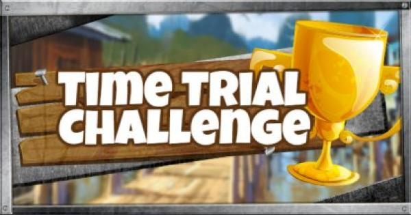 Fortnite | Time Trial Challenge (Week 6) - GameWith